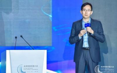 """华为首次提出5G确定性网络,以""""差异化+确定性""""服务使能千行百业"""